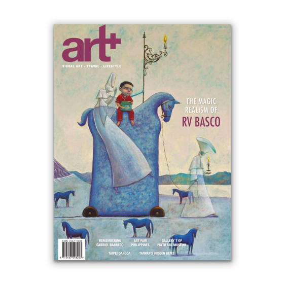 Art+63 print shop cover